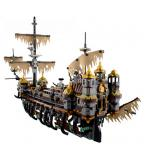 LEGO 乐高 加勒比海盗系列 71042 沉默玛丽号