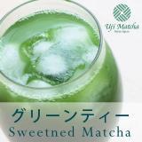香月园 宇治抹茶 green tea(加糖抹茶) 300g