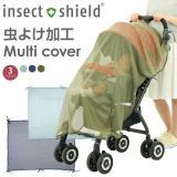 BuddyBuddy Insect Shield 宝宝用蚊帐