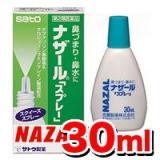 SATO 佐藤制药 NAZAL 鼻炎喷剂 薄荷香型 30ml