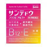 santen 参天 B12+E 维视眼药水12ml