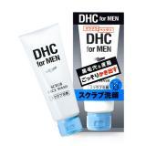 DHC 蝶翠诗 男士磨砂洁面膏 140克