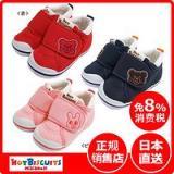 MIKI HOUSE 二段学步鞋*两双 红色/蓝色