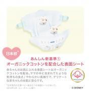 unicharm 尤妮佳 Moony 皇家系列 婴儿纸尿裤 新生儿/S号/M号