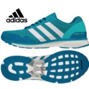 adidas 阿迪达斯 adizero Japan boost 3 男子竞速跑鞋