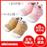 MIKI HOUSE 一段学步鞋(3色可?。?*2双