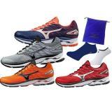 MIZUNO 美津浓 WAVE RIDER 20 男士跑鞋+运动袜+鞋袋 三件套福袋