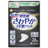 unicharm 尤妮佳 成年男性用卫生巾 26cm 16片装