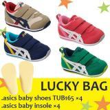 ASICS 亚瑟士 IDAHO BABY 3 TUB165 童鞋*4双 + 鞋垫 *4副 8件套福袋