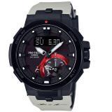 CASIO 卡西欧 PRW-7000TN-8JR 並木敏成限定款 6局电波太阳能男士手表