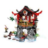 LEGO乐高 Ninjago Movie 幻影忍者 70643 复活圣殿