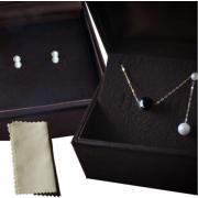 Pearlyuumi 大溪地黑蝶珍珠项链 9-10mm+akoya双子珍珠耳钉