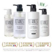 BOTANIST 洗发水/护发素 490ml
