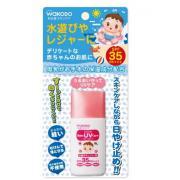 wakodo 和光堂 宝宝防晒霜 SPF35 30g