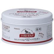 wakodo 和光堂 敏感肌用 婴儿爽身粉