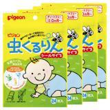 Pigeon 贝亲 儿童驱蚊防蚊贴 24枚/袋