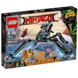 LEGO 乐高 Ninjago 幻影忍者系列 70611 水忍者的水上战斗机甲