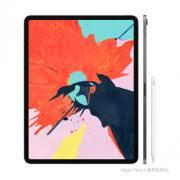 Apple 苹果 2018款 iPad Pro 12.9英寸平板电脑 64GB 深空灰 WLAN版