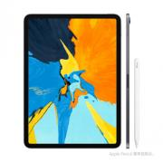 Apple 苹果 2018款 iPad Pro 11英寸平板电脑 深空灰 WLAN版 512GB