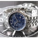 CITIZEN 西鐵城 Sapphire Collection AT2141-52L 男款光能動腕表