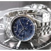 CITIZEN 西铁城 Sapphire Collection AT2141-52L 男款光能动腕表