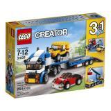 LEGO乐高31033 创意百变组 运输车