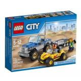 LEGO 乐高City 城市系列60082拖车+沙滩车