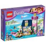 LEGO 乐高 41094 心湖城灯塔