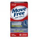 Schiff希夫Move Free Advanced三倍强效维骨力+维他命D3 蓝瓶款