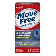 Schiff希夫Move Free Advanced三倍強效維骨力+維他命D3 藍瓶款