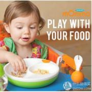 Lansinoh momma Mealtime 宝宝防滑保温碗餐具+不倒翁叉勺套装