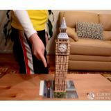 Ravensburger Big Ben 大本钟 3D立体拼图
