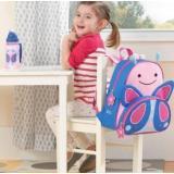 Skip Hop Pack – Butterfly 动物乐园 儿童双肩书包
