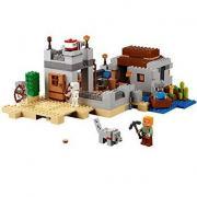 LEGO 乐高 Minecraft系列 21121 沙漠前哨