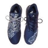 adidas 阿迪达斯 Light Em Up 2 男子篮球鞋