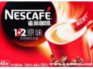 雀巢咖啡保质期一般是多久、过期了还能喝吗、过期一年了还能喝吗