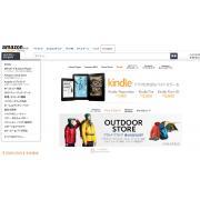 日本亚马逊海淘转运教程:Amazon Kindle Paperwhite实例