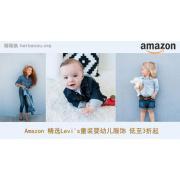 Amazon 精选Levi's 童装婴幼儿服饰 低至3折起