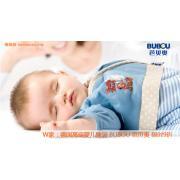 W家:德国高端婴儿睡袋 BUBOU 芭贝奥 限时9折