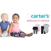 Carter's:童装新品低至7折 买鞋免运费