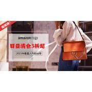 清仓特卖!日亚:2015年春夏人气鞋子包包等 3折起