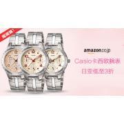 日亚:Casio卡西欧腕表低至3折特卖