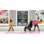 日亚:Mikihouse宝宝鞋子享额外8.5折