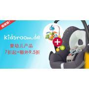 Kidsroom:精选婴幼儿系列7折起+最高享额外9.5折