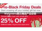 Walgreens黑五精选产品促销 额外75折 满额包邮