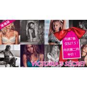 Victoria's Secret:精选内裤7条仅$27.5 内衣第二件享半价