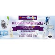 Kidsroom:使用支付寶 Chicco品牌全場享9折