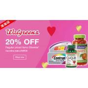 Walgreens:精选母婴用品、保健品、个护品等额外8折