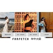 Farfetch年终大促:精选品牌 包包、鞋子、衣服 低至5折