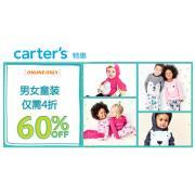 Carter's精选特惠:男女童装仅需4折